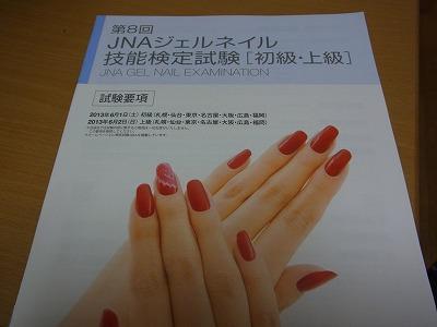 s-RIMG0178