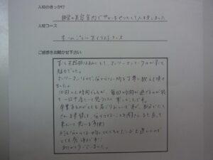 s-RIMG0683
